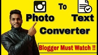 Gambar cover [HINDI] Image To Text Converter App | How to Convert Image(photo) to Text on Android Mobile Phone