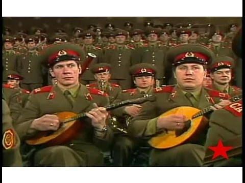 видео: Coro dell'Armata Rossa (В путь - In viaggio)