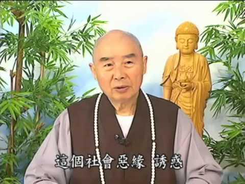 佛說十善業道經-057 - YouTube
