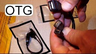 UNBOXING MICRO USB HOST OTG SPLITTER