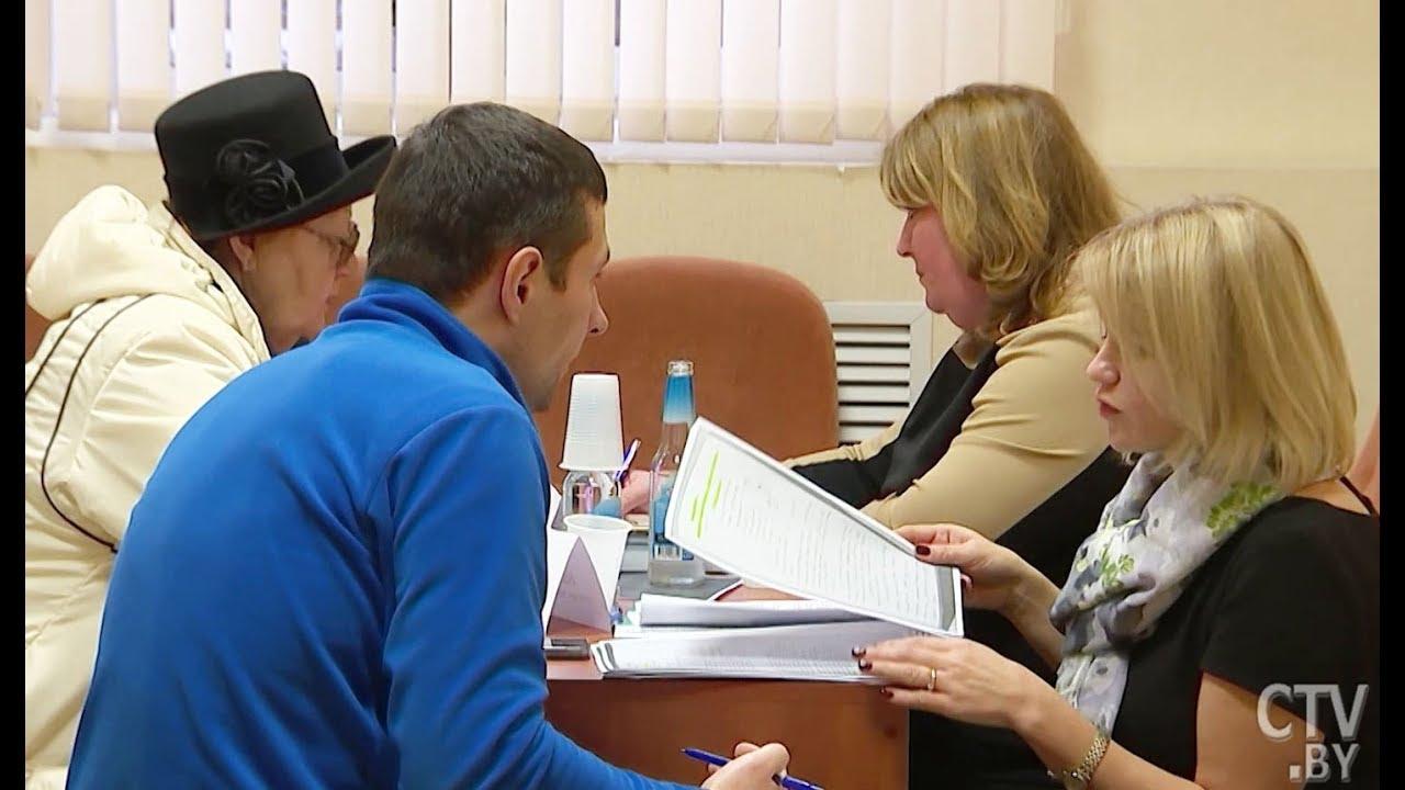юридическая консультация ленинского района минска