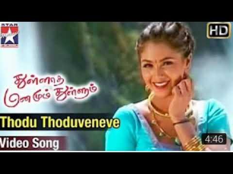 Thodu Thodu Enave | Thullatha Manamum Thullum | Tamil HD Songs
