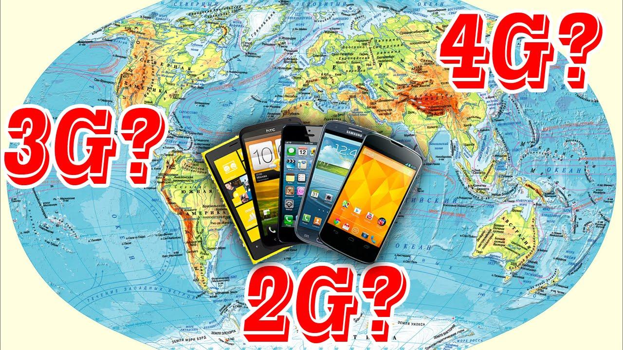 Проверка совместимости телефона с сетью 4G LTE
