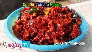 Guntur Tomato Pickle Recipe In Telugu .:: by Attamma TV ::.