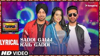 SADDI GALLI/RAIL GADDI (LYRICAL VIDEO)   Mixtape Punjabi  Deep Money   Preet Harpal  Amruta Fadnavis