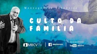 31/12/2017 -  Culto da Família