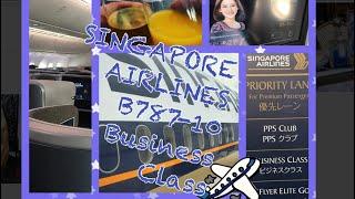 Singapore Airlines B787-10 Business Class SQ619 Before departure KIX