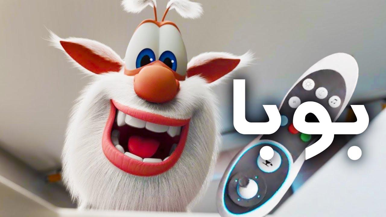 بوبا - كل الحلقات (1 -33) - كرتون مضحك - افلام كرتون كيدو