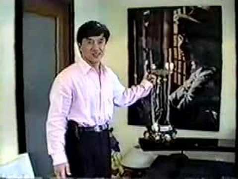 Jackie Chan Office Tour 1996 - Part 1