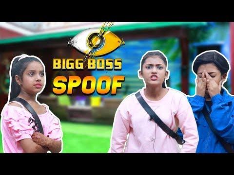 Bigg Boss Spoof | SAMREEN ALI