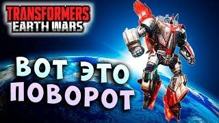 ПОСЛЕДНИЙ ВЗРЫВ! ВОТ ЭТО ПОВОРОТ!!!  Трансформеры Войны на Земле Transformers Earth Wars #185
