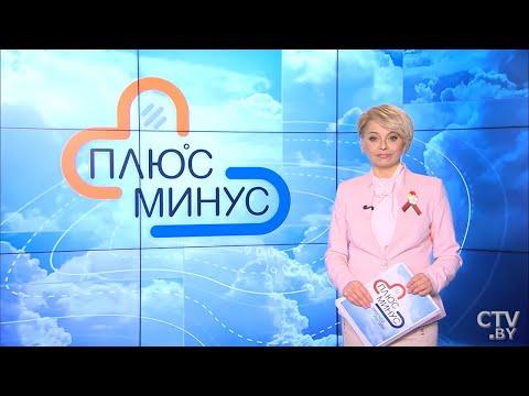 Погода на неделю. Беларусь. 11 - 17 мая 2020. Прогноз погоды