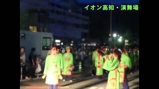 第59回よさこい祭り高知 チーム祭屋(さいや)にキラポジョの櫻井結衣、...