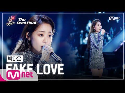 [최종회] 박다은 - FAKE LOVE   세미파이널   보이스 코리아 2020