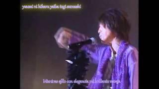 (Sub Español) Hiroshi Kamiya - Metamorphose
