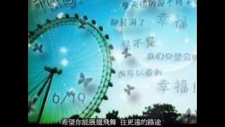 •*♡❤( 洪瑞襄  ~演唱 )《很幸福》慈濟歌選 Tzu Chi Songs