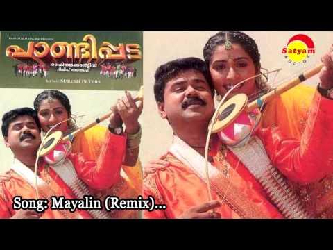 Mayalin (Remix) - Paandipada