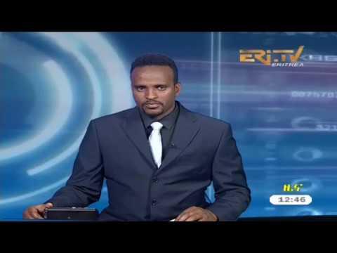 ERi-TV Tigrinya News from Eritrea for February 2, 2018