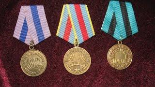 Медали За освобождение Варшавы, Праги, Белграда СССР