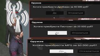 ЛЕГКИЙ ЗАРАБОТОК ДЕНЕГ ТОЛЬКО В КАЗИНО! - RP BOX #41