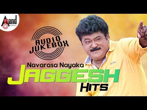 Navarasa Nayaka Jaggesh Hits | New Kannada Selected Audio Jukebox 2018 | Kannada Songs