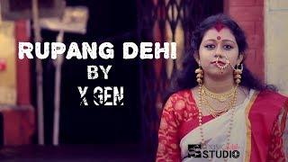Rupang Dehi by x gen band || Official Music video || mahishasura mardini || ss music studio