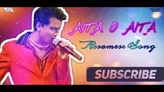 AITA O AITA |ZUBEEN| GARG ASSAMESE SONG
