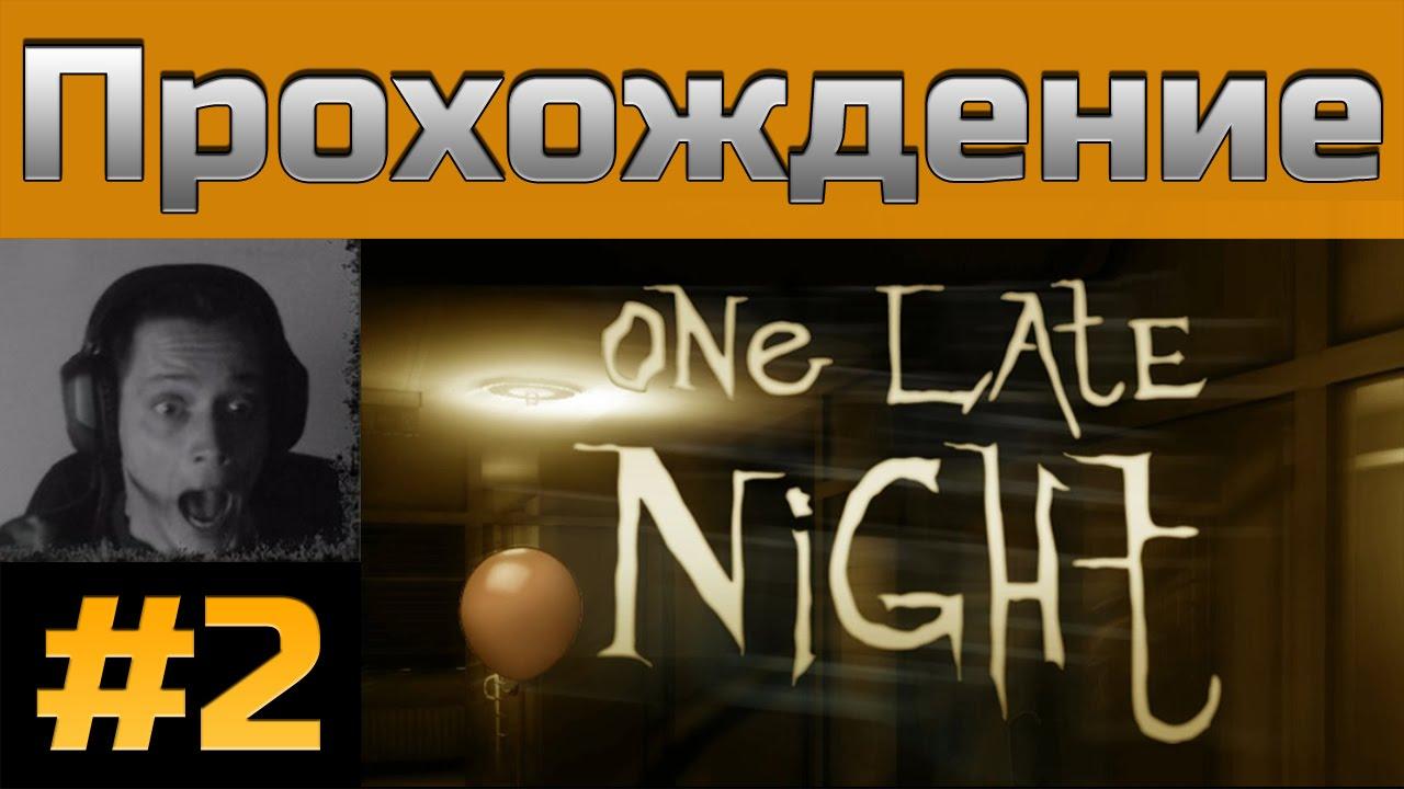 ONE LATE NIGHT 2