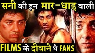Sunny Deol's Best Action Films That People Loved !