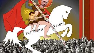 Конституция или Путин? 5 часть. Путин пойдёт на 4 антиконституционный срок полномочий.