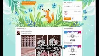 видео Browsec для Firefox
