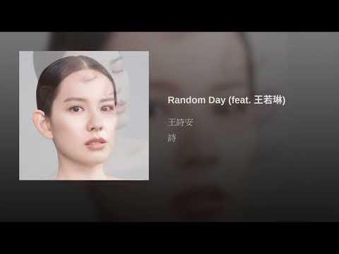 Random Day (feat. 王若琳)