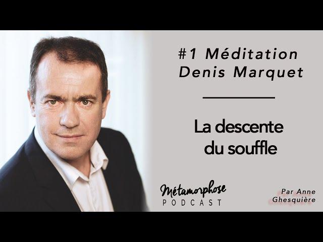 #1 Méditation - Denis Marquet : La descente du souffle