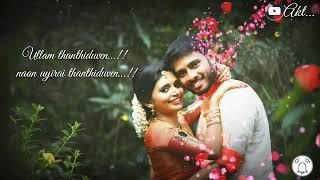 ||Enna thanthiduven naan ennai thanthiduven ||whatsapp status tamil song  ||Akt edits. ....