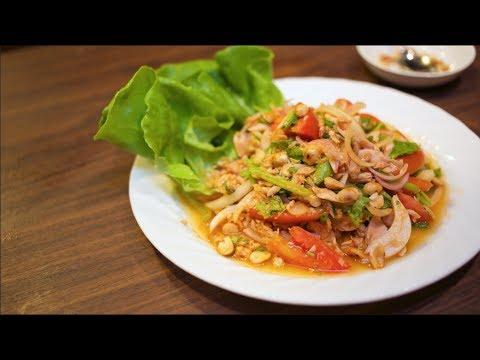 Thai Tuna Salad Recipe ยำปลาท น า Hot