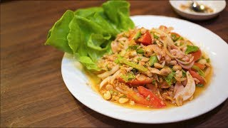Thai Tuna Salad (kid's Special) - Hot Thai Kitchen!