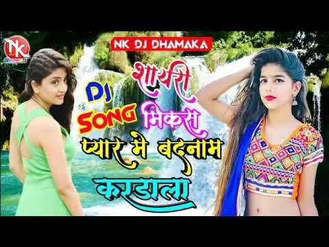 Mast Song DJ Hindi Shayari Gana
