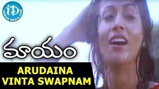 Video Mayam Movie Songs - Arudaina Vinta Swapnam Video Song || RGV || Tusshar Kapoor || Antara Mali download MP3, 3GP, MP4, WEBM, AVI, FLV September 2018