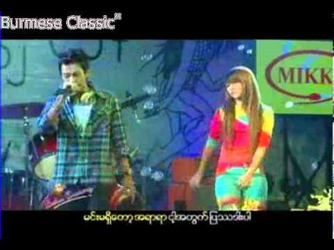 သႀကၤန္အိပ္မက္ - လႊမ္းပိုင္ ၊ Bobby Soxer: New Myanmar Music Video 2012  သႀကၤန္အိပ္မက္ - လႊမ္းပိုင္ ၊ Bobby Soxer