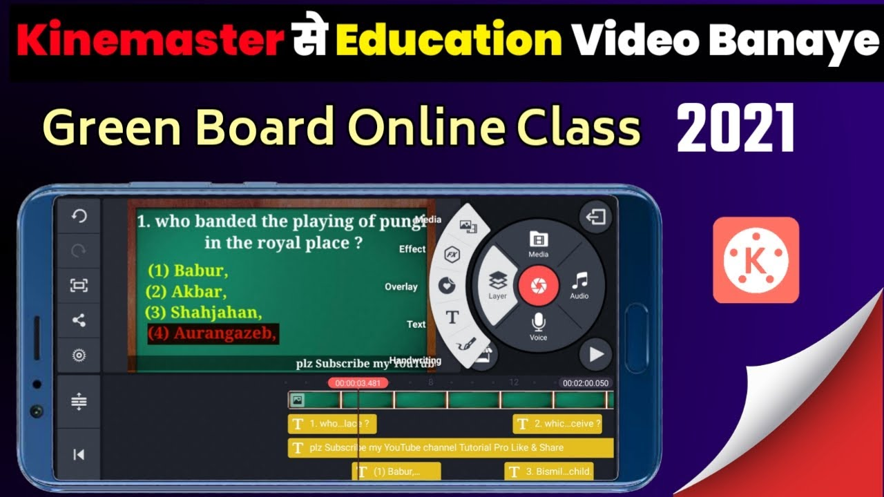how to make educational videos on mobile।education video kaise kaise banaye।