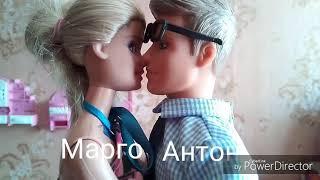 """Сериал """" Общага"""" 1 серия"""