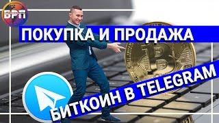 Купить или продать биткоин на localbitcoins, покупка-продажа bitcoin