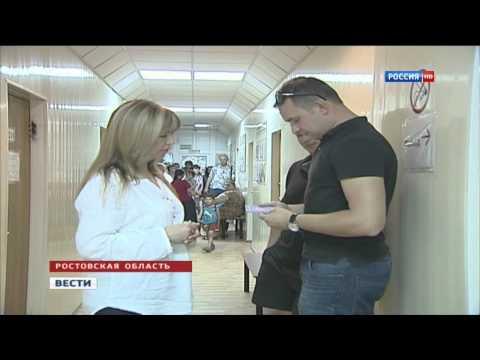 Украинцам упростили получение убежища в России - Вести - 06.06.2014