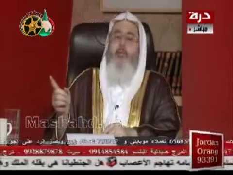 هل تصح الصلاة بالملابس التي أصابها المني للشيخ محمد المنجد Youtube