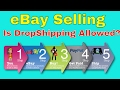eBay DropShipping Policy Clarified | Are You Allowed To Drop Ship on eBay?