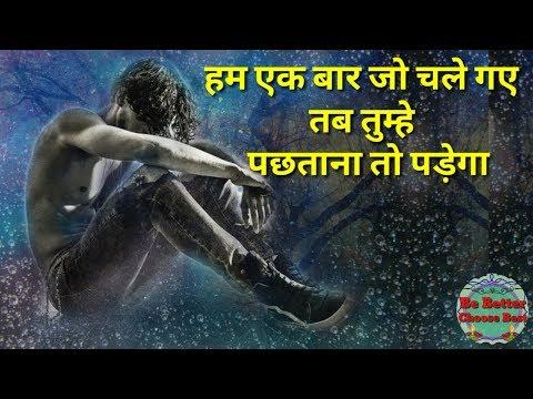 Motivational Whatsapp Status Video | Sad Love and shayari Status. Life Attitude.