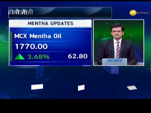 Commodities Live: Experts recommend buying in MCX crude; maintain stop loss @ 3744