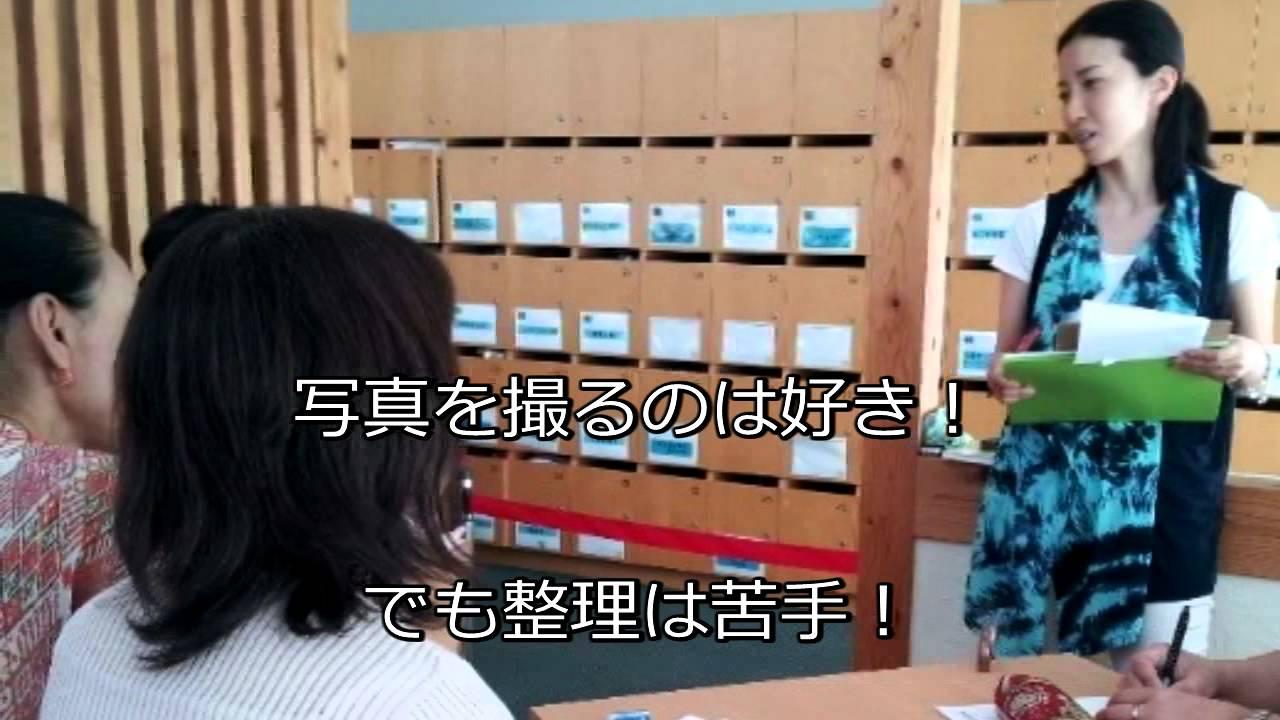 寫真整理術 (フォト動畫事例) - YouTube