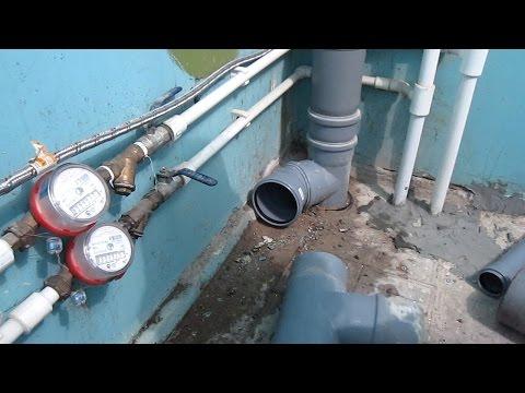 видео: Как НЕ надо делать монтаж труб и установку сантехники при ремонте в ванной! Исправление ошибок
