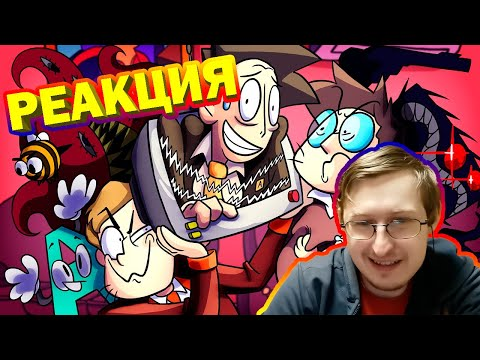 I'VE SEEN THIS BEFORE #2 | The animated show | RUSSIAN REACTION